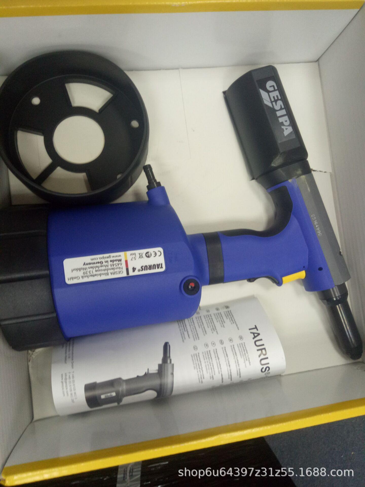 Đức W+S 700337 xe công cụ bảo trì bảo dưỡng công cụ 700300 700220Đức W+S 700337 xe công cụ bảo trì b