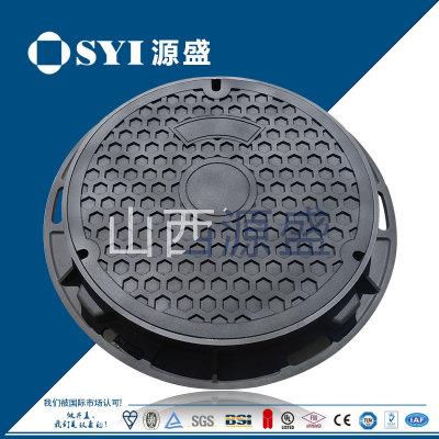 Các nhà sản xuất cung cấp nguồn shansiensis thẳng chứng nhận tiêu chuẩn chất lượng đồng diều.