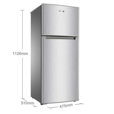Homa / Oma BCD-118A5 Omar tủ lạnh cửa kép tủ lạnh nhỏ hộ gia đình tiết kiệm năng lượng tủ lạnh tủ đô