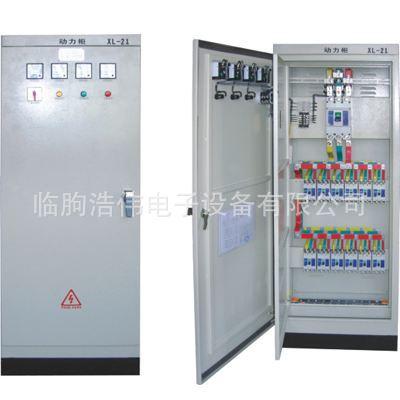 Hộp phân phối phân phối điện cao áp thấp tủ đĩa phân phối thiết bị phân phối công trường xây dựng nh