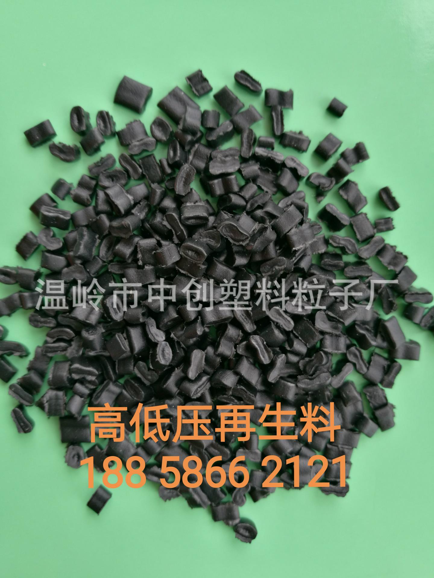 Ép nhựa cao cấp đều có màu đen pha trộn tái tạo áp lực thấp.