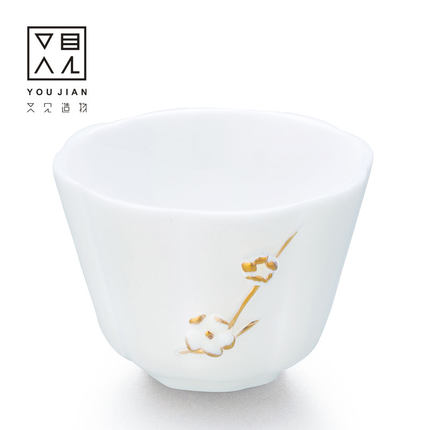 Bộ ấm trà và 4 tách sứ Youjian