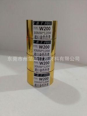 Cung cấp lớn của mã hóa máy ribbon vàng W200 nguồn cung cấp nhiệt chuyển ngày mã hóa băng