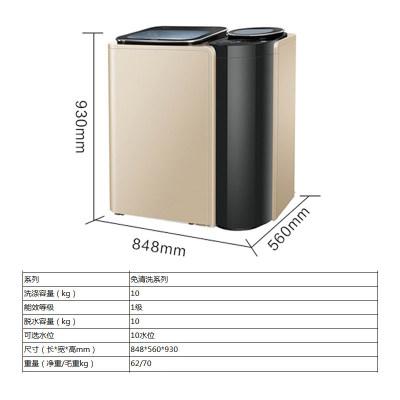 Haier / Haier FMS100-B261U1 Chuyển đổi tần số thông minh bằng vàng Máy tự động phụ túi máy giặt