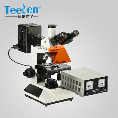 [tiếng Thượng Hải Luân Quang] CFM-500 đang gây B/G/V/UV kính hiển vi huỳnh quang kích thích có thể p