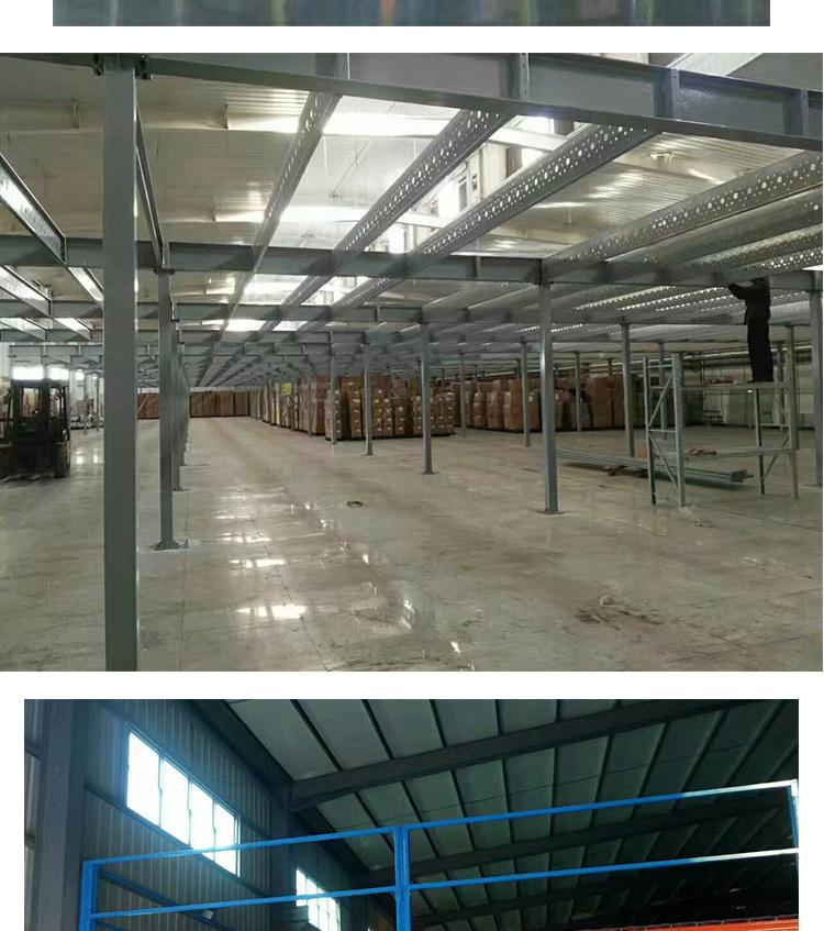 KHB lâu dài việc kéo dài các ngăn kệ bán hàng kho nặng nặng lượng lớn shelves L