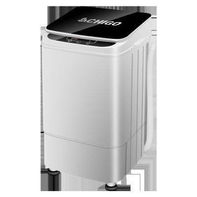 Chigo 4.5kg bán tự động máy giặt nhà ký túc xá nhỏ nhỏ sóng bánh xe rửa giải với khô đặc biệt