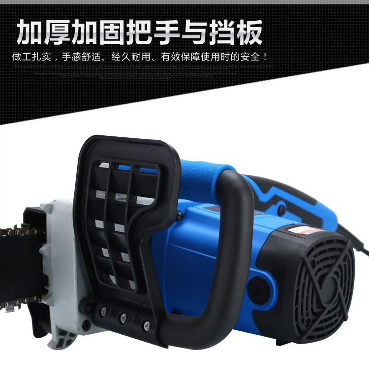 Cưa máy cưa máy điện lôi tên điện hiệu suất cao cưa máy cưa xích cưa máy điện cực.