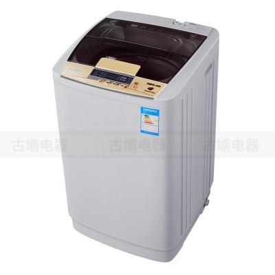 Thâm Quyến bài hát có thể dự trữ 6.5 kg trống tự động máy giặt công suất lớn mạnh mẽ mất nước máy gi