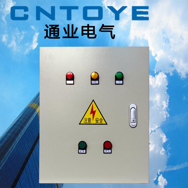 Tủ điều khiển Thiết Bị điện Ngoài Trời . Mô hình điện JXF
