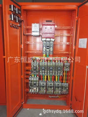 Construction site distribution cabinet, temporary distribution cabinet on site, temporary power dist