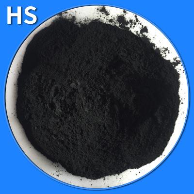 Giá trị iốt cao 303 đường với rượu vang cho thuốc decolorization 767 tiêm bột than hoạt tính bột bột