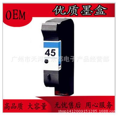 Phản hồi chi phí thấp OEM tương thích với hộp mực in HP C51645A / HP45 đặc biệt cho 1180C