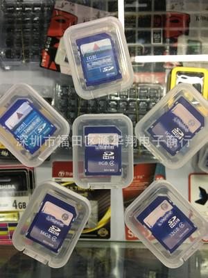 Thương hiệu mới ban đầu sd thẻ 8g thẻ nhớ sd lớn thẻ tốc độ cao kỹ thuật số slr camera sd8g thẻ nhớ