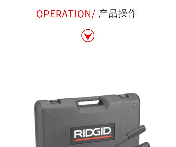 RIDGID RE 130-M áp thủy lực bằng tay máy công cụ