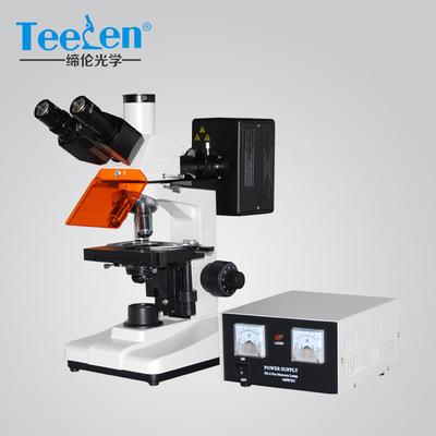 Thượng Hải Luân Quang đang bỏ rơi bắn kính hiển vi huỳnh quang CFM-200 phòng thí nghiệm nghiên cứu k