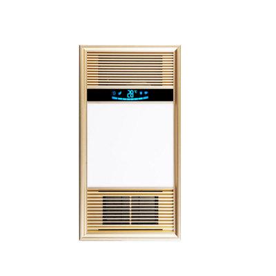 Trung Quốc Yuba phòng tắm điều hòa không khí Yuba bán buôn phần mỏng đa chức năng sưởi ấm không khí