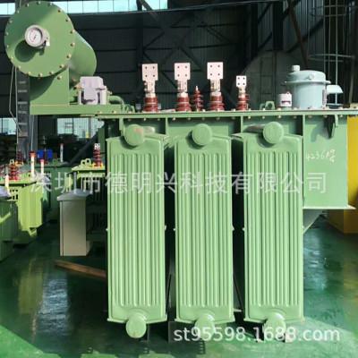 Thâm Quyến có chở cả niêm phong máy biến áp SZ11 series 2500KVA chế áp điện máy biến áp
