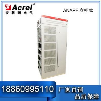 tủ điện phân phối ANAPF100-380/G