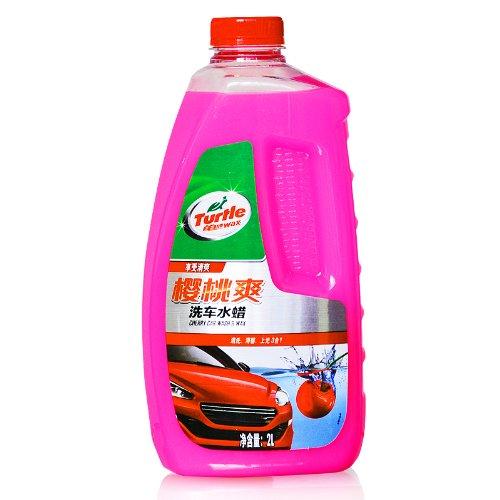 Nước rửa lau chùi vệ sinh đậm đặc cho xe ô tô .