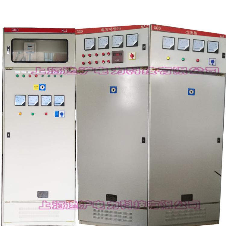 Giá điện cao áp thấp thành bộ phân phối điện tủ ngăn kéo tủ GGD nhập dòng tủ GCK var tụ bù đắp cho h