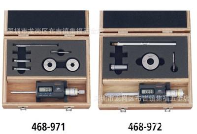 Bán buôn Nhật Sunflow 3. cái đo vi (bộ gõ) 468-975