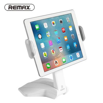 Khung chống lưng dành cho máy tính bảng - Remax phẳng bracket ipad