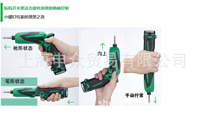 Hitachi electric tool charging impact drill WH7DL Hitachi HITACHI impact drill WH7DL