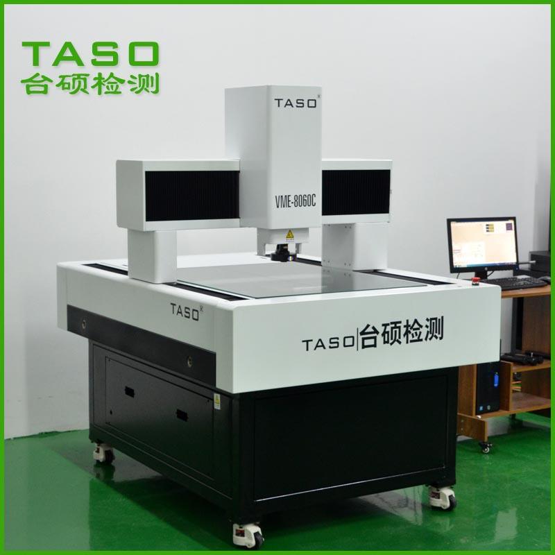 VME-8060C Long môn loại yếu tố thứ hai thiết bị đo ảnh du lịch lớn 2,5 triệu các nhà sản xuất máy đo