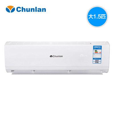 Chunlan / Chunlan điều hòa không khí KFR-35GW / VEAd-E2 lớn 1.5 p tần số cố định treo điều hòa không