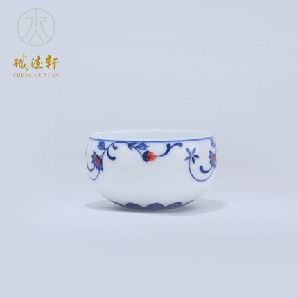 Chén sứ trắng viền hoa xanh phong cách cổ điển Cheng De Xuan