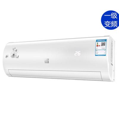 GMCC chuyển đổi tần số tiết kiệm năng lượng hộ gia đình treo máy 1.5 P lạnh và ấm áp treo tường điều