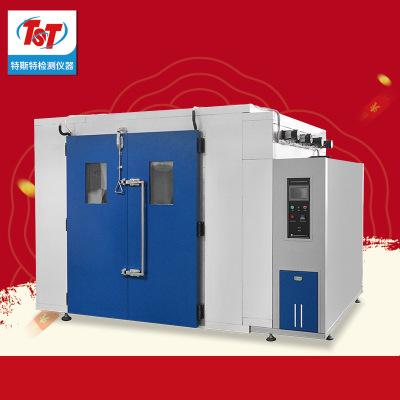 Liêu Ninh bị lão hóa nhanh nóng lên phòng thí nghiệm phòng bước vào phòng thí nghiệm kiểu nhiệt.