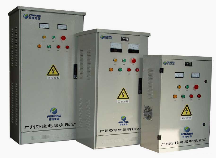 Phòng điện cao áp thấp chuyển biến - tủ thiết kế hộp phân phối thiết bị đã làm - -