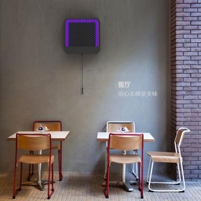 Xiaohe Shadow Mosquito Light Mosquito Repellent Mosquito Repellent Nhà bếp Phòng ngủ Nhà hàng Plug-i