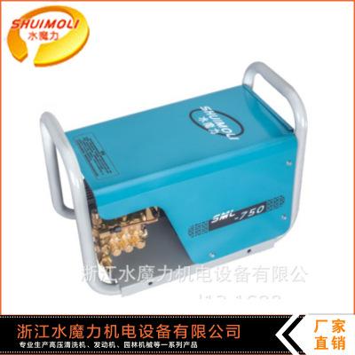 Nhà sản xuất chuyên sản xuất xe gắn máy công cụ cao cấp Premium rửa xe rửa xe máy xách tay rửa xe ch