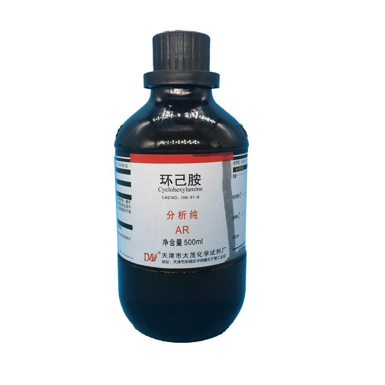 Thuốc thử hóa học cyclohexylamine phân tích AR500ml tinh khiết .