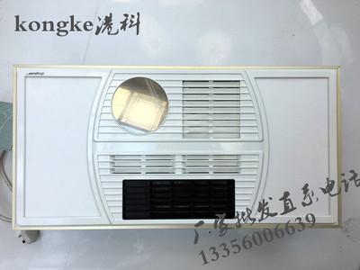 Nhà máy trực tiếp Hong Kong chi nhánh đa chức năng nhúng tích hợp máy tích hợp trần Yuba