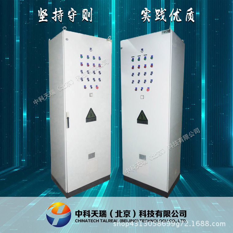 Các nhà sản xuất tự động hóa thành bộ PLC và hệ thống điều khiển bộ phân phối điện áp thấp trên bảng