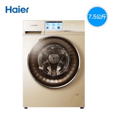 Haier / Haier C1 HDU75G3 Casa Di Yunshang chuyển đổi tần số sấy khô máy giặt 8.5 kg