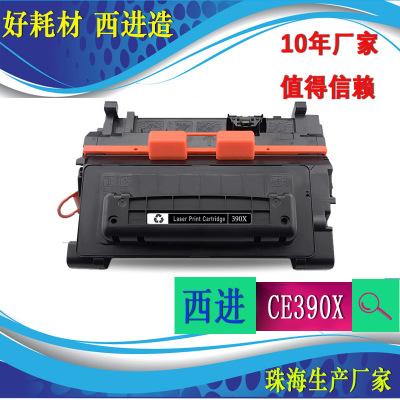 Factory Outlet Tây Jin CE390X Toner Cartridge Tương thích với HP HP600 M602n M602x /