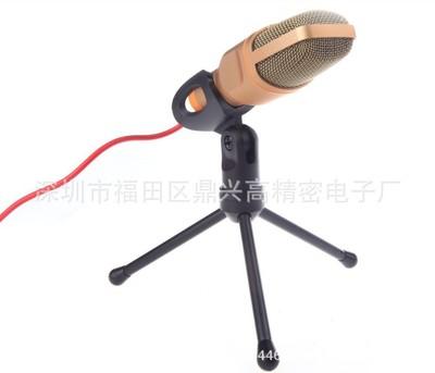 Sf-666 máy tính microphone mạng máy tính karaoke yy microphone k bài hát trò chuyện microphone imicr