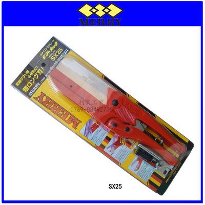 Có nhiều khả năng kéo nhanh lực MERRY SX25 Nhật lưỡi cắt đường rãnh công cụ
