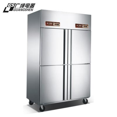GK1.0L4TD Bốn cửa thương mại tủ đông tủ lạnh nhà bếp Hirose thương hiệu điện tủ đông nhà máy bán hàn