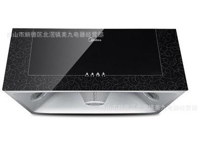 Midea / vẻ đẹp CXW-180-AS7210-G1 phạm vi mui xe Trung Quốc hút lớn đầu hút hộ gia đình bao bì