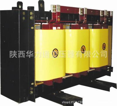 Biến áp tibetica shensiensis biến Co., Ltd.