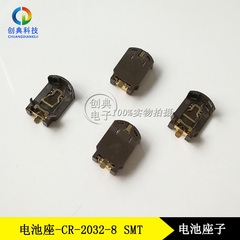 Nút giữ nút pin giữ pin CR2032-8 vá 2 P smt linh kiện điện tử