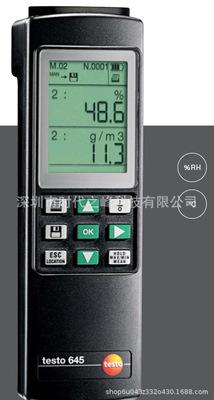 Ôn văn bản 645 máy đo độ ẩm