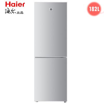 Tủ lạnh haier sản xuất Leader / chỉ huy BCD-182LTMPA 182L lít nhà đôi cửa hai cửa tủ lạnh