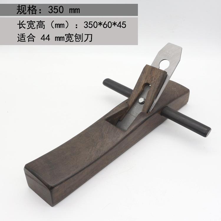 Thợ thủ công làm công cụ kim loại công cụ Đào 350mm gỗ mộc góc máy bay đánh bóng tu bào có tay cầm.